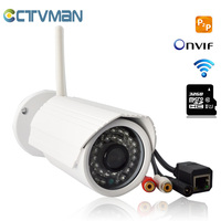 CCTVMAN Wireless IP Camera With Micro SD Card 32gb Outdoor Bullet ONVIF P2P Audio Full HD