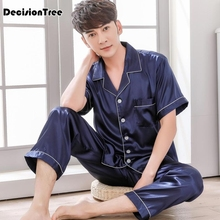 2020 satin silk pajamas shorts for men sleepwear male pajama set soft nightgown