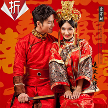 Ai Chuan Yue Qing Dynasty Prince and Princess Lovers' Costume Set for Couple Red Wedding National Trend Thematic