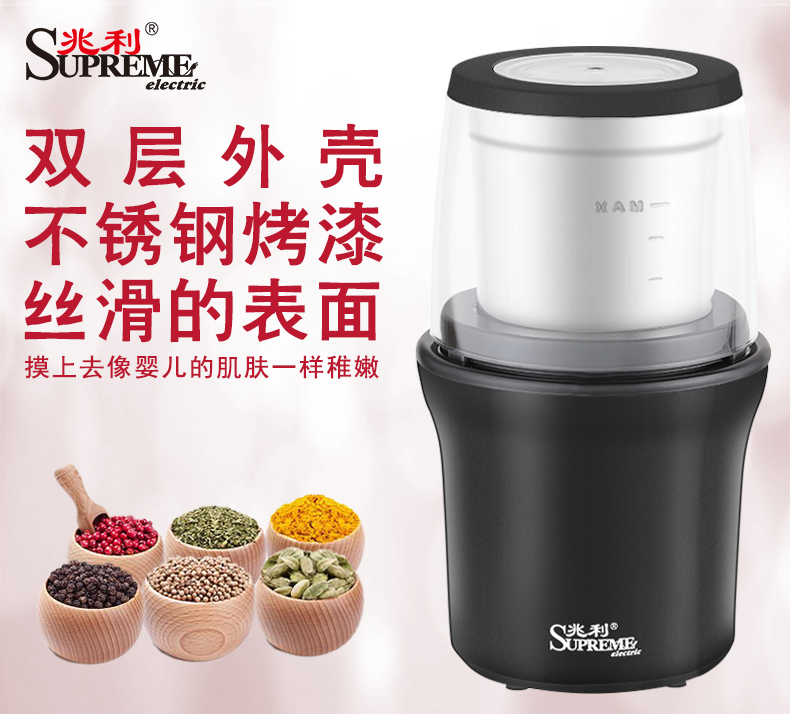 Stainless Steel Whole Grains Grinder Home Small Grinding Chinese Herbal Medicine Crushed Electric Superfine Powdering Blender household stainless steel medicinal powder broken machine small superfine grinder whole grains bean milling blender