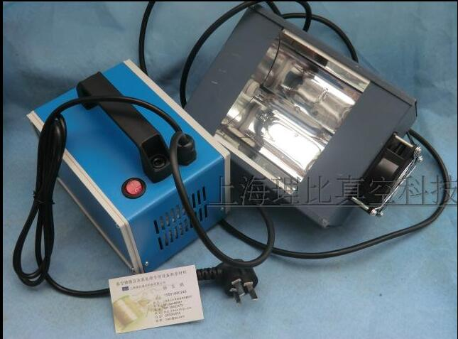 Portable UV Light curing machine 400w Brand New ...