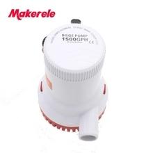 MKBP-G1500-24 24V rule 1500 gph bilge pump DCSP1500 DC
