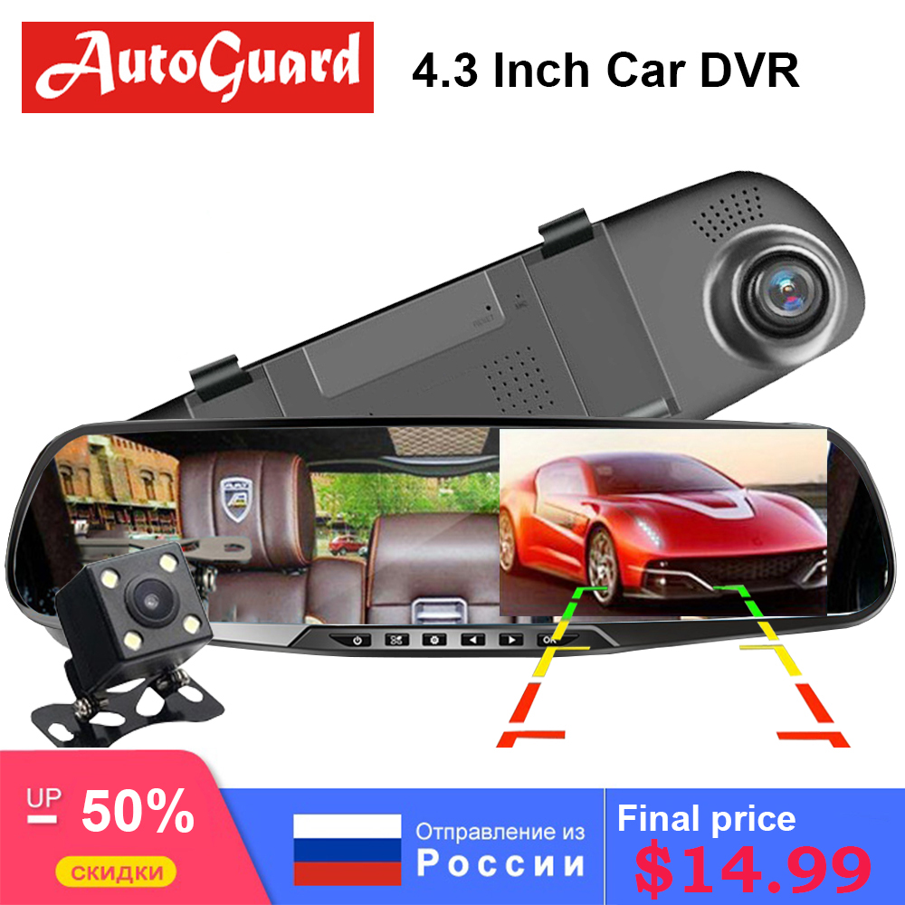 Car DVR Rearview-Mirror Video-Recorder Car-Camera Auto-Registrator Dual-Lens 1080P Full-Hd