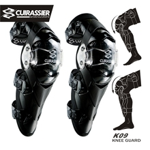 Cuirassier Kneepad Protector Motorbike Off Road Motorcycle Protection Motocross Protect Kneepad Elbow Pads MX Protective Guards