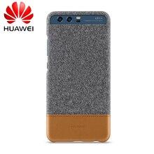 HUAWEI Original Mashup Case for Huawei P10 P10Plus
