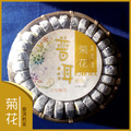 Old Fragrant Bamboo Panel Chrysanthemums Mini Tuocha Cooked Small Pu-Erh Tea For Slimming Health Care 220g