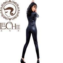 Leechee Q721 lingerie Sexy uniformes tentação conjunta longo zíper corpo plástico grande roupas de couro feminina de couro da polícia