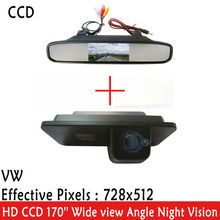 HD Video Auto Parking Monitor LED Night Vision CCD Car Rear View Camera With 4.3 inch Car Rear view Mirror Monitor FOR VW
