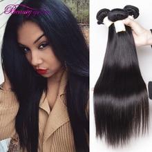 Brazilian Virgin Hair Straight 30 Inches Peerless Straight Virgin Hair Brazilian Hair 1 Pc/Lot Good Quality Beautygrace Hair