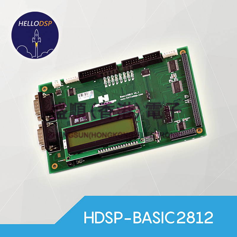 2812 Development Board HDSP-BASIC2812 DSP Development Board Development Kit TMS320F2812