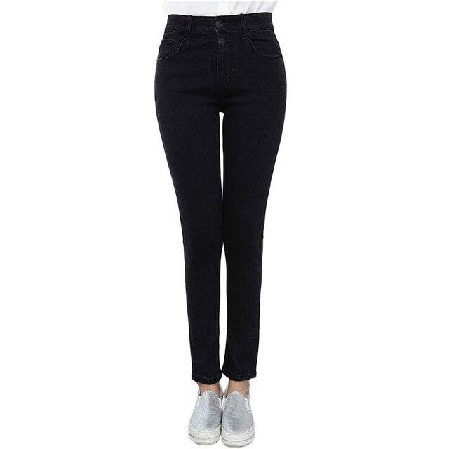 Autumn Large size Stretch High Waist Women Skinny Jeans Women Fashion Slim Pencil Jeans Tight Female Denim Pants woman Plus size