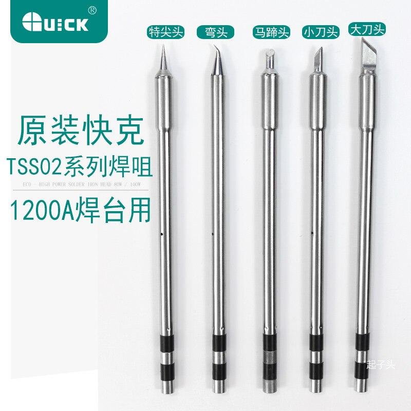 Original QUICK TS1200A Lead Free Solder Iron Tip Handle Welding Pen Tools TSS02-SK TSS02-K TSS02-I TSS02-2C TSS02-3C