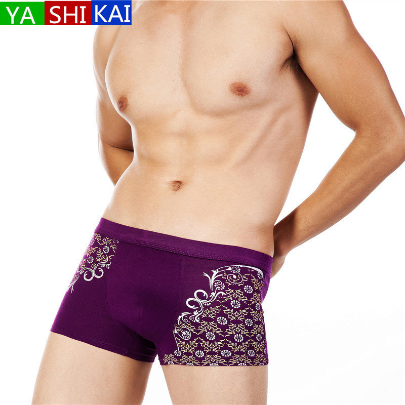 Online Get Cheap Boxer Briefs Wholesale -Aliexpress.com | Alibaba ...