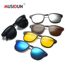 fashion Man Eyeglasses Frames 5 Clip On Women TR90 Polarized Sunglasses Magnetic Glasses Male Driving Spectacle Optical Q016