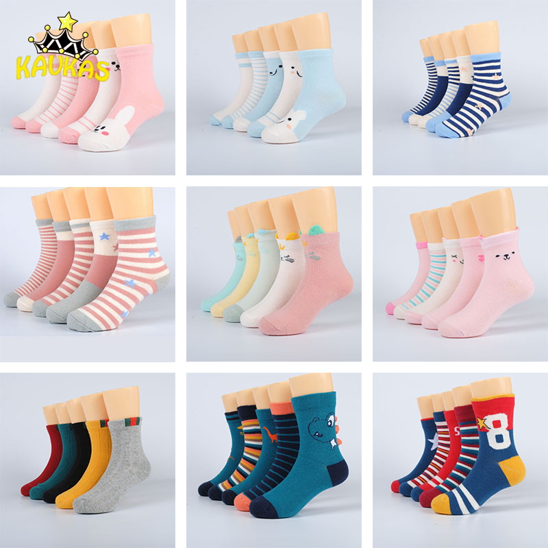 best boys socks cartoon brands and get free shipping - 378f8bma
