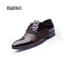 Men's Pu Leather Fashion Men Shoes Men Dress Shoes Brown Black Male Soft Wedding Oxford Shoes Lace-up Formal Dress Shoes