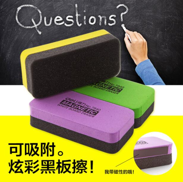 Color Creative Magnetic Whiteboard Wipe 3 PCS/Lot Magnetic Boards Cleaner Can Absorb Message Board Dry Erase Eraser