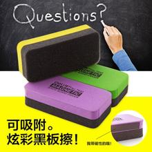 Can Eraser Whiteboard-Wipe Magnetic-Boards-Cleaner Absorb Color Creative 3pcs/Lot