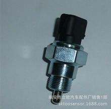 SKTOO For  Volkswagen 002 945 415 002945415 reversing light switch