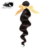 Brazilian Hair Weave Bundles Loose Wave Human Hair Weaving Extensions Mocha Hair Products 1 Pcs Natural Color virgin Hair