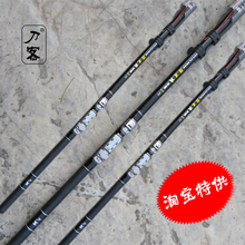 Knife fishing tackle 3.6 4.5 5.4 6.3meters 7section ultra hard carbon medium-long rock fishing rod fishing tackle free shipping