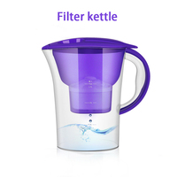 Cold Water Bottle Active Carbon Water Purifier Jug Water filter pitcher PH balance 2.5L Large Capacity Drinking Kettle Drinkware