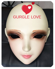 (DM047) Resin Kigurumi BJD Mask Cosplay Japanese Anime Role Lolita Lifelike Real Mask Crossdress Sex Love Doll without Eyes new 142cm top quality real silicone sex dolls vagina pussy anal sexy doll with tongue japanese love doll sex products