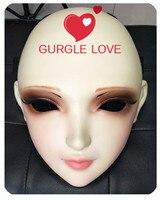 (DM047) Resin Kigurumi BJD Mask Cosplay Japanese Anime Role Lolita Lifelike Real Mask Crossdress Sex Love Doll without Eyes