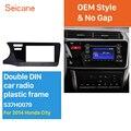 Автомагнитола Seicane  без зазора  в приборной панели  с креплением на раме  Накладка для 2014 Honda City (LHD)  OEM установка