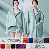 Двусторонняя кашемировая ткань осень зима новое плотное пальто одежда шерстяная ткань оптовая продажа высокое качество кашемировая ткань