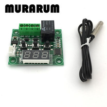85007 65PCS W1209 DC 12V heat cool temp thermostat temperature control switch temperature controller