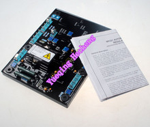 AVR MX321 with ex-work price+fast shipping