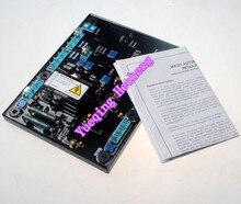 AVR MX321 с экс-работы цена + быстрая доставка