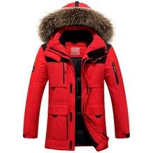 new 2017 winter jacket men coat duck down jacket with fur hood Removable parka men coat masculine jacket Plus Size