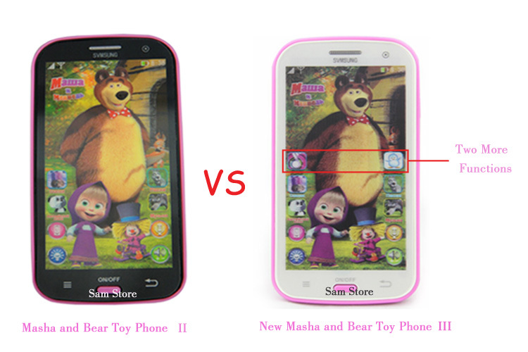 Masha and bear VS