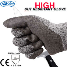 NMSafety גבוהה באיכות CE סטנדרטי לחתוך עמיד רמת 5 אנטי Cut עבודת