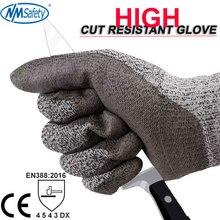 NMSafety جودة عالية CE القياسية قطع مقاومة مستوى 5 مكافحة قطع قفازات العمل