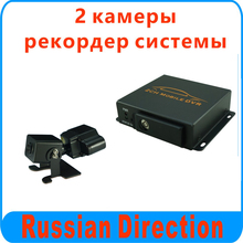 Mini Mobile DVR Recorder kit ,free shipping to Russia
