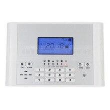 DIYSECUR Inalámbrico/Cableadas Zonas de Defensa GSM SMS Intruder Seguridad Kit Sistema de Alarma Auto-dial para la Casa y Oficina