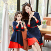 Family Look 2017 Fashion Red Black Color Long Lace Sleeve Lace Cover Mom And Daughter Dress