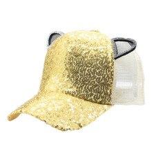 Kids Gift Girl Summer Mesh Cap Sequin Ears Light Baseball Cap Children's Sun Hat Casquette Snapback Hat Parent-Child цена 2017