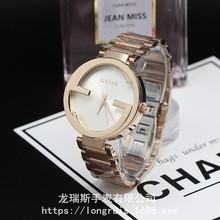 Модный бренд Guou, индивидуальная из нержавеющей стали, relogio feminino, женские Роскошные наручные часы, женское платье, часы, наручные часы