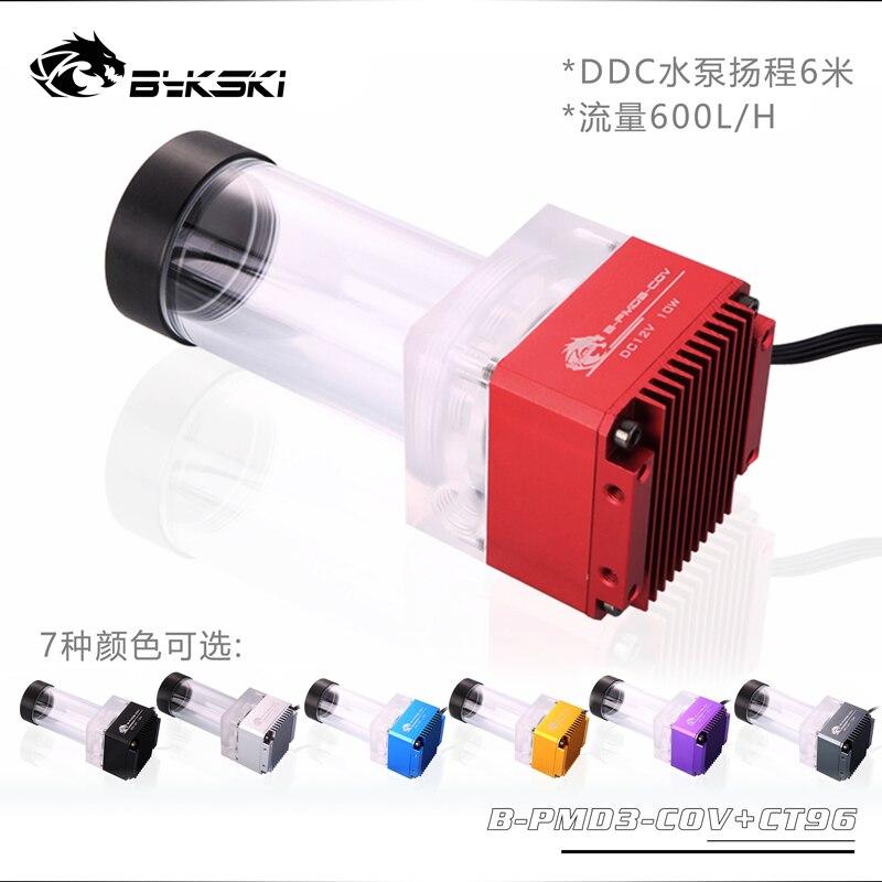 Bykski B-PMD3-COV avec CT96 réservoir intégré pompe de refroidissement à eau 600L 6 M