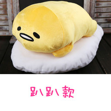 Kawaii Lazy Egg Yolk Pillow