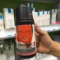 Casmara Gold anti wrinkle mask 6 color moisturizing antioxidant oil control relieve acne black head