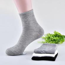 10 Pairs lot Men Male Gray Black Mesh Cotton Socks