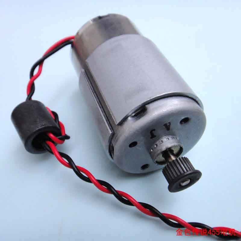 New 3000rpm to 6000rpm 6v to 18v 455 tiny electric dc for Diy electric motor repair