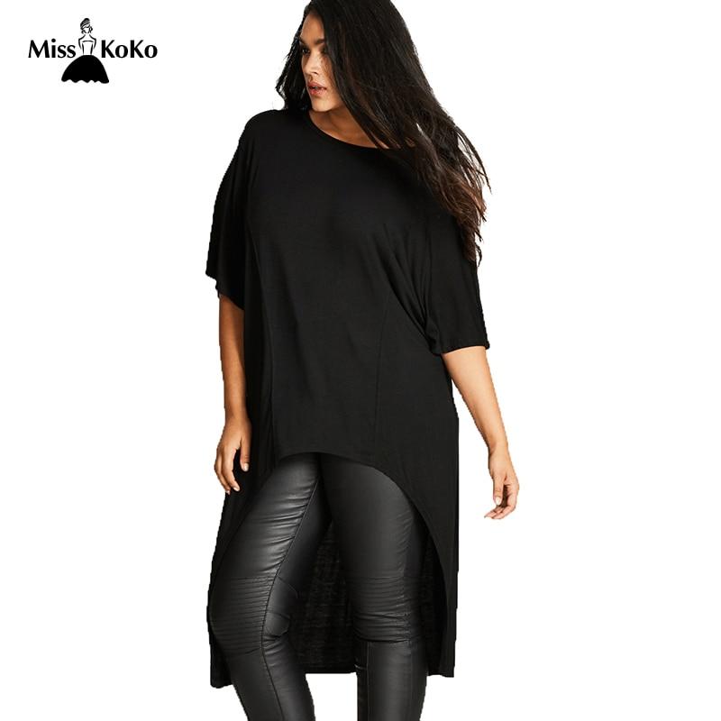 Misskoko 2017 plus size women clothing black streetwear for Best dress shirts 2017