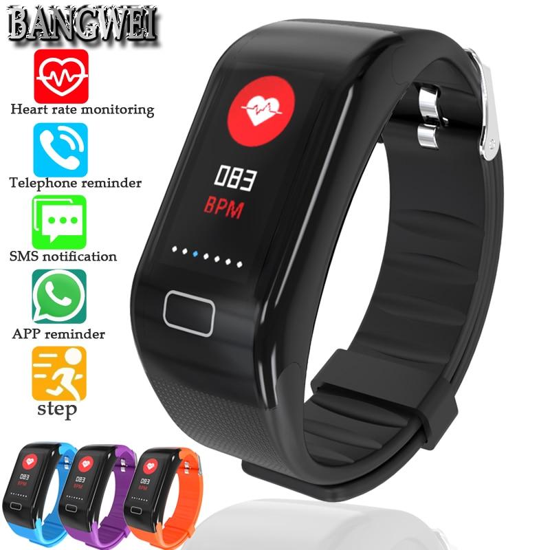 BANGWEI en plein air hommes et femmes fitness sport intelligent bracelet photoélectrique de fréquence cardiaque surveillance de la pression artérielle bracelet à puce