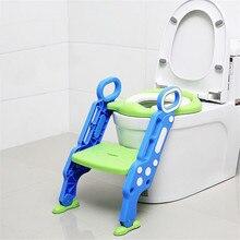 Детское сиденье для приучения к горшку, Детский горшок, портативный туалет, RingLadder, детский унитаз, складной, крепкий стул